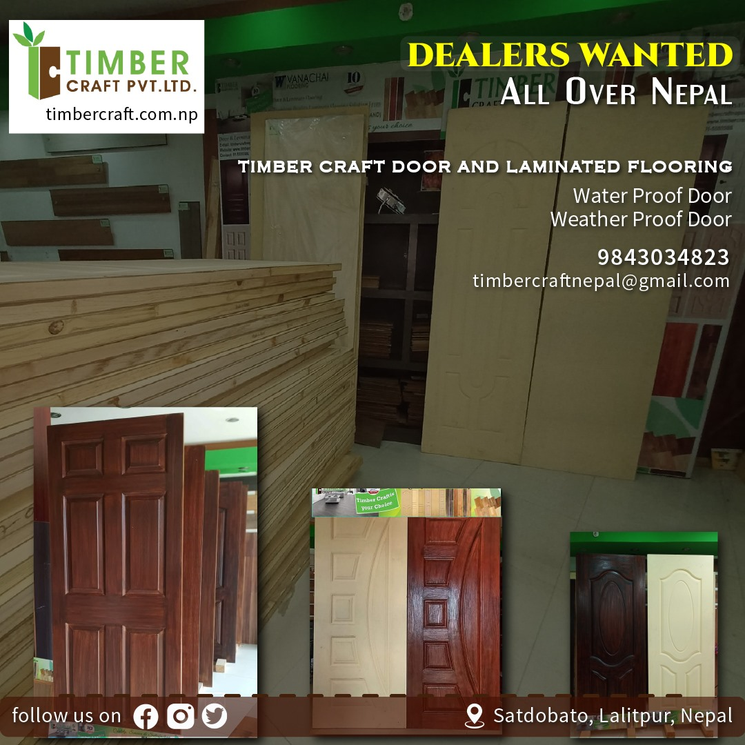 News about Readymade Wooden  Door .